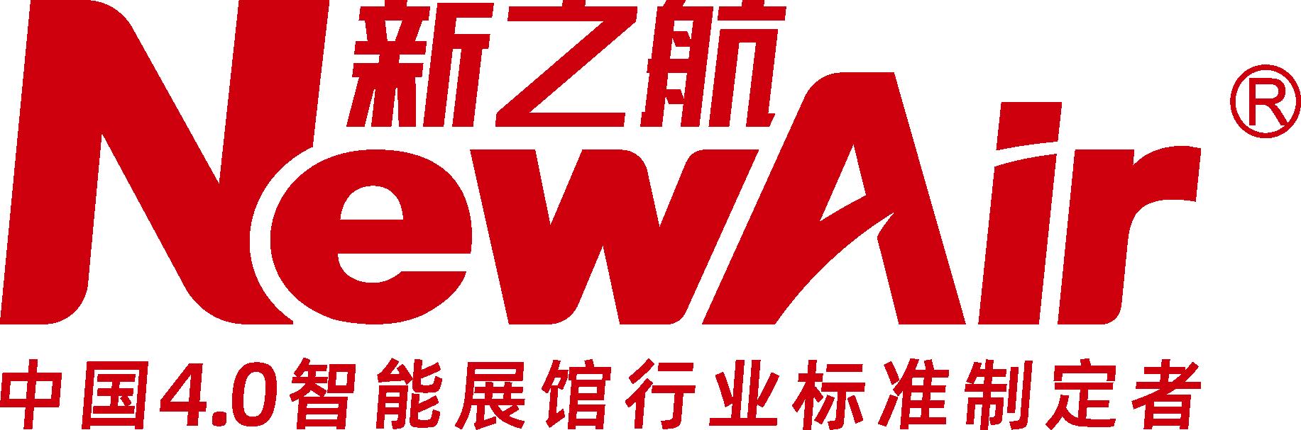betway必威官网登陆下载传媒科技集团有限公司