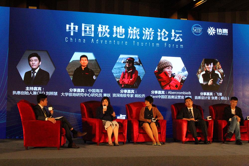 """""""探索与责任"""",尊享betway必威官网登陆下载成长为中国领先的极地高端旅行机构!《南极点日记》《北极点日记》被南北极游轮永久收藏!"""