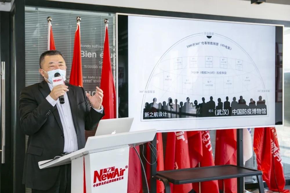 """中国4.0智能展馆标准专利发明人鞠航谈中国防疫博物馆""""24小时""""8D360度穹幕影院创作"""