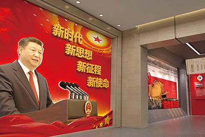 革命老区大型党员活动中心