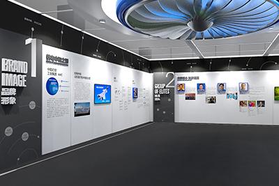 中国航空工业集团军民融合发展创新技术转化展示基地