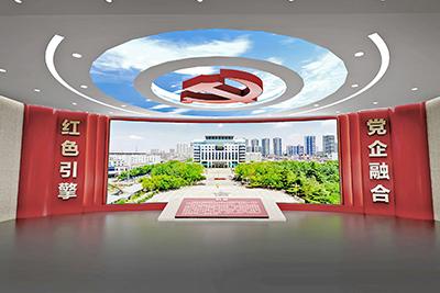 鲁南制药集团党建馆、统战馆