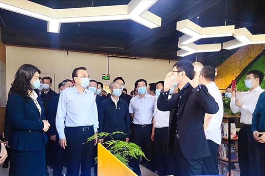 """李克强总理点赞、刷爆网络的""""蓝色智谷"""""""