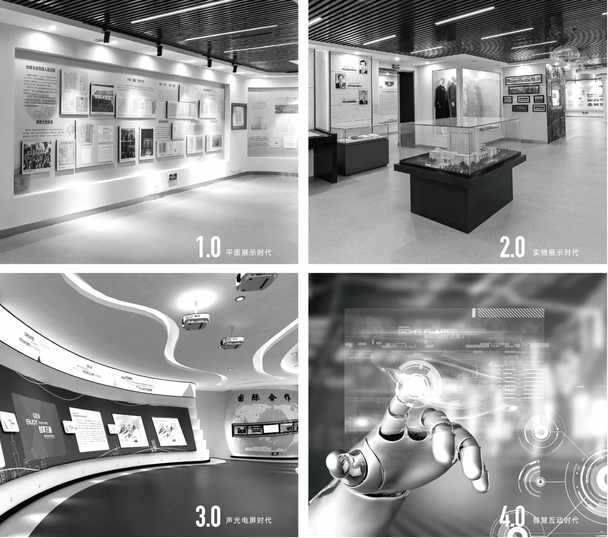 betway必威官网登陆下载半年推出9个展馆设计施工专利标准指南,得到全国展馆设计界高度称赞和广泛应用!