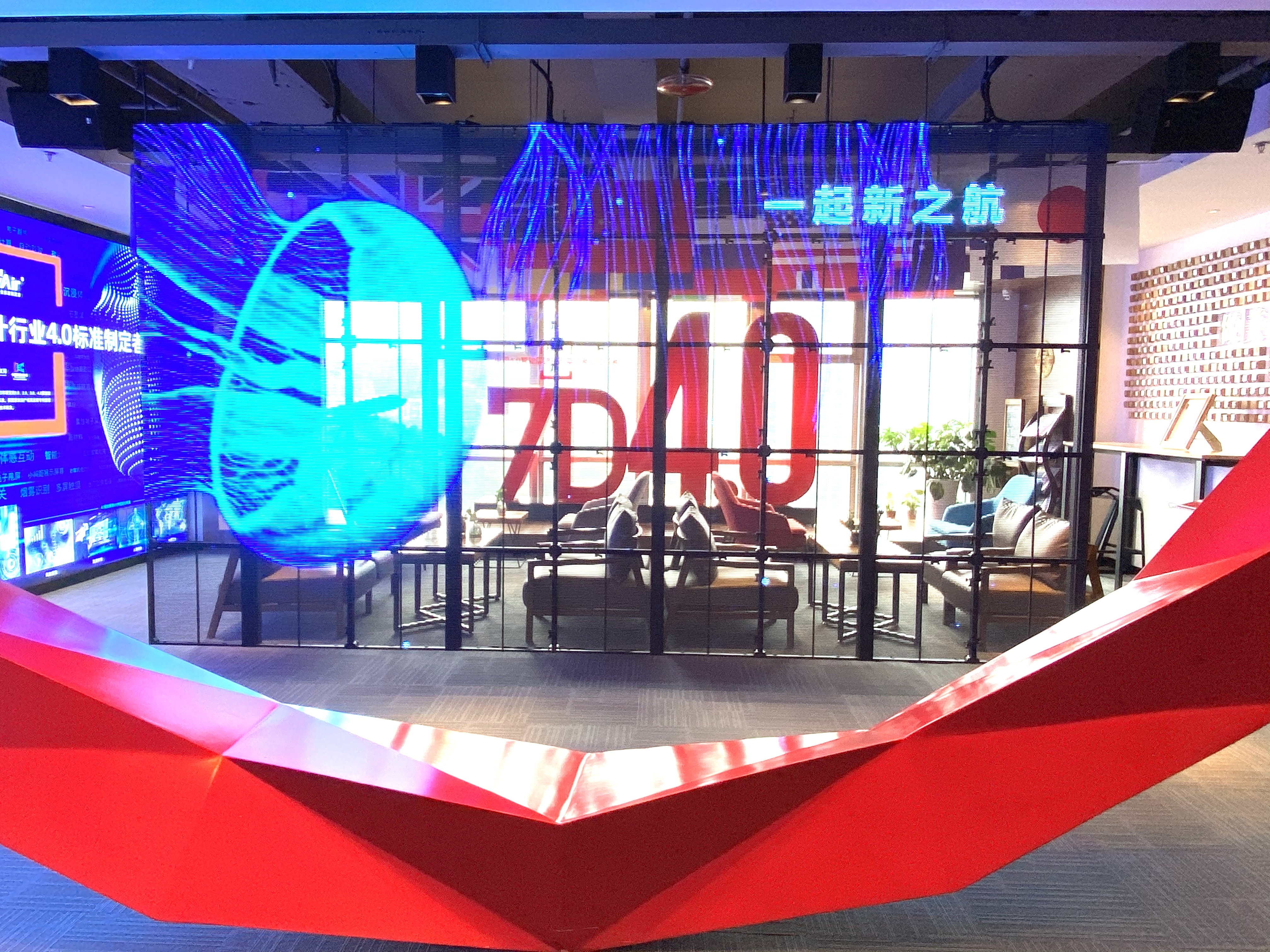 如何将展馆设计成能量守恒的能量场?
