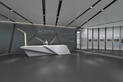 南山铝立方体验馆